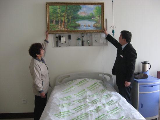 高级病房管理