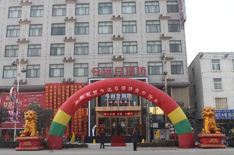 betway必威手机版中文版豆捞坊茌平店