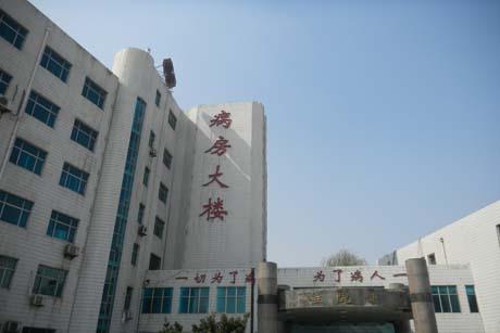济南军区总医院西院